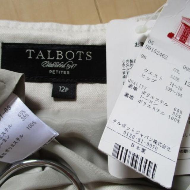 TALBOTS(タルボット)の新品 タルボット スカート 12P(15号くらい) 日本製 大きいサイズ レディースのスカート(ひざ丈スカート)の商品写真