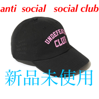 アンディフィーテッド(UNDEFEATED)のanti social social club cap undefeated(キャップ)