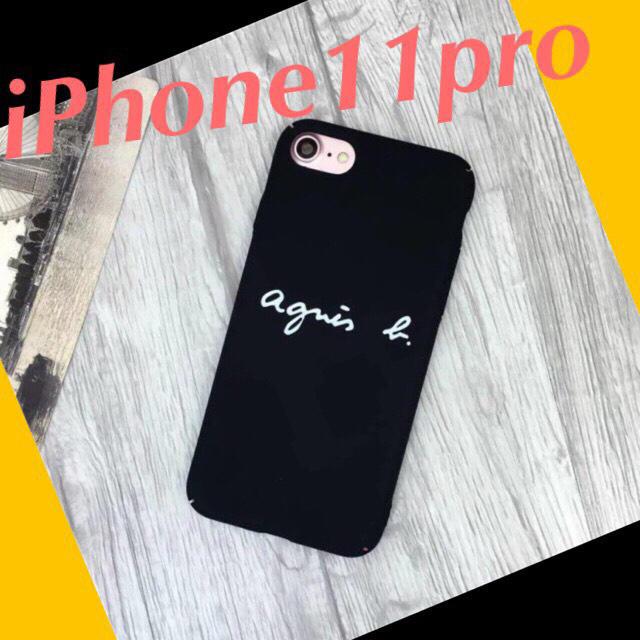ルイヴィトン iPhoneX カバー 芸能人 - iPhoneケース iPhone11pro アニエスベー ブラックの通販 by momo|ラクマ
