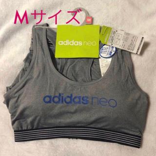 アディダス(adidas)の新品タグ付 アディダス ネオ スポーツブラ +ボクサーショーツセット M グンゼ(ブラ&ショーツセット)
