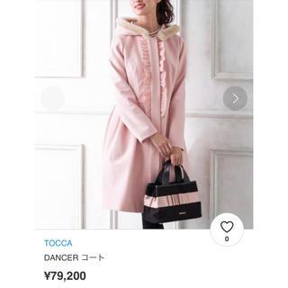 トッカ(TOCCA)の定価79,200円 TOCCA ライナー付コート ベビーピンク (トレンチコート)
