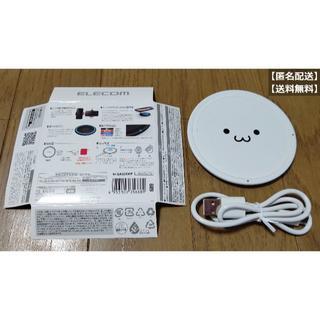 エレコム(ELECOM)のエレコム ワイヤレス充電器 W-QA03XWF ホワイトフェイス (中古)(バッテリー/充電器)