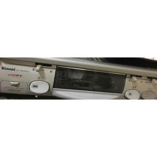 リンナイ(Rinnai)の【よっち様限定】リンナイ グリル付きガスコンロ(都市ガス用) KG-551G(調理機器)