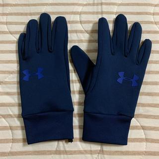 アンダーアーマー(UNDER ARMOUR)のアンダーアーマー 手袋 ジュニア 濃紺(手袋)
