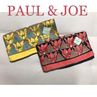 ポールアンドジョー(PAUL & JOE)のポール&ジョー フェイスタオル(タオル/バス用品)