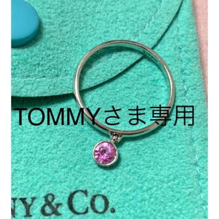 ティファニー(Tiffany & Co.)のTOMMYさま専用 ティファニー  プラチナ ピンクサファイア スウィングリング(リング(指輪))