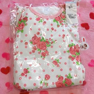 新品未開封✨ コンビミニ💗 花柄 長袖 パジャマ