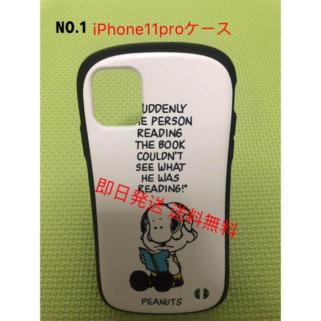ミュウミュウ iPhone 11 ケース 純正 、 新品未使用 iface型 iPhone11pro ケース 送料無の通販 by wego's shop|ラクマ