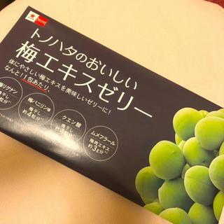 トノハタのおいしい梅エキスゼリー 10g×30包 【新品未開封】(ダイエット食品)