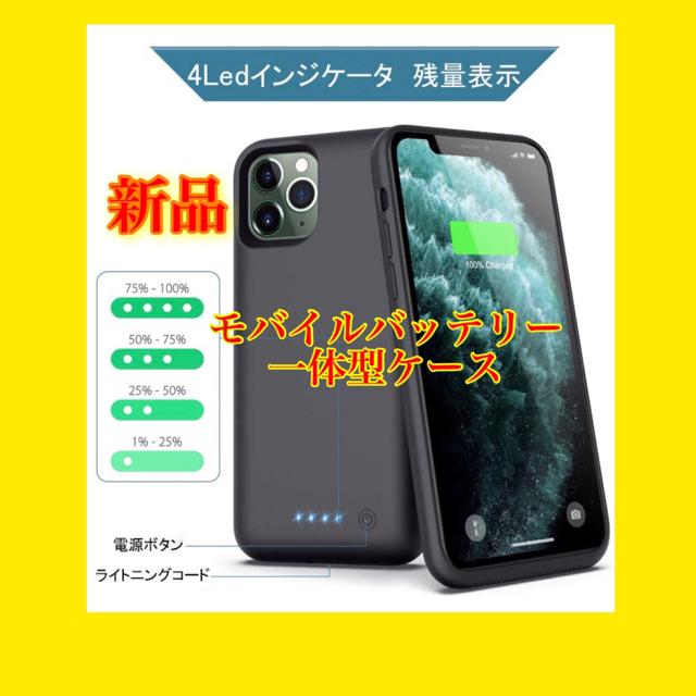 ルイヴィトン iphone7plusケース コピー 、 iPhone11 pro スマホケース バッテリーケースの通販 by なな's shop|ラクマ