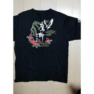 SKE48 - SKE48高柳明音Tシャツ