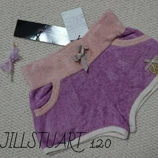 ジルバイジルスチュアート(JILL by JILLSTUART)のNo.129【120】新品 ジルバイジルスチュアート ショートパンツ(パンツ/スパッツ)