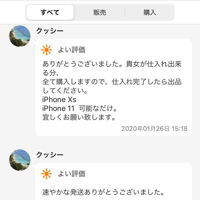 マイケルコース  iPhone 11 Pro ケース 人気色 / Christian Louboutin - C.ルブタン iPhone11プロケース‼️本体のみ‼️新品未使用‼️送料無料の通販 by まー's shop|クリスチャンルブタンならラクマ