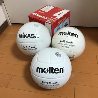 molten - レア商品 ミカサ モルテン 白球 バレーボール 4号球 3球セット 検定球