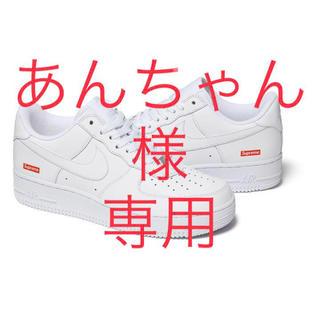 シュプリーム(Supreme)のあんちゃん様 専用 AIR FORCE1 26cm(スニーカー)