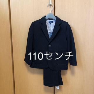 マザウェイズ(motherways)の男の子 フォーマル 110センチ(ドレス/フォーマル)