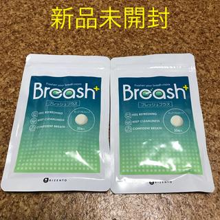 ブレッシュプラス 30粒×2袋 新品未開封(口臭防止/エチケット用品)
