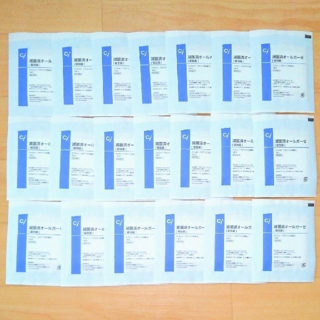 tbc マスク 、 【医院専売】☆医療用滅菌済オールガーゼ5×5㎝12枚重ね 1枚入り×20パック☆の通販 by まり's shop