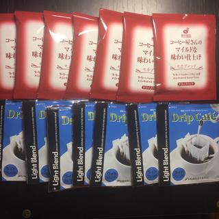ドリップコーヒー7袋+7袋 藤田珈琲マイルド&澤井珈琲ライト(コーヒー)