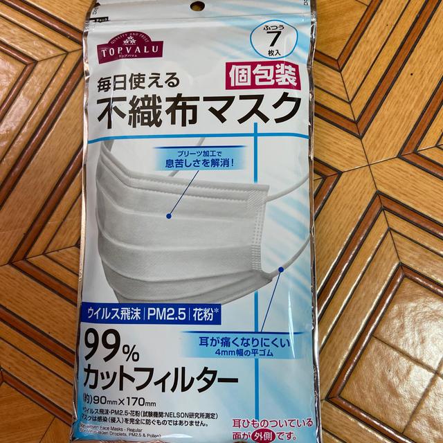 ダイソー パック マスク - 不織布 7枚 普通サイズの通販 by 香奈's shop