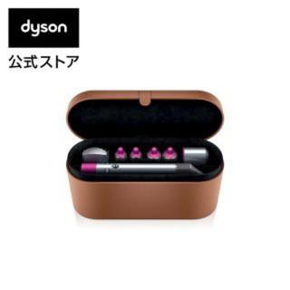 ダイソン(Dyson)のダイソン エアラップ(ヘアアイロン)