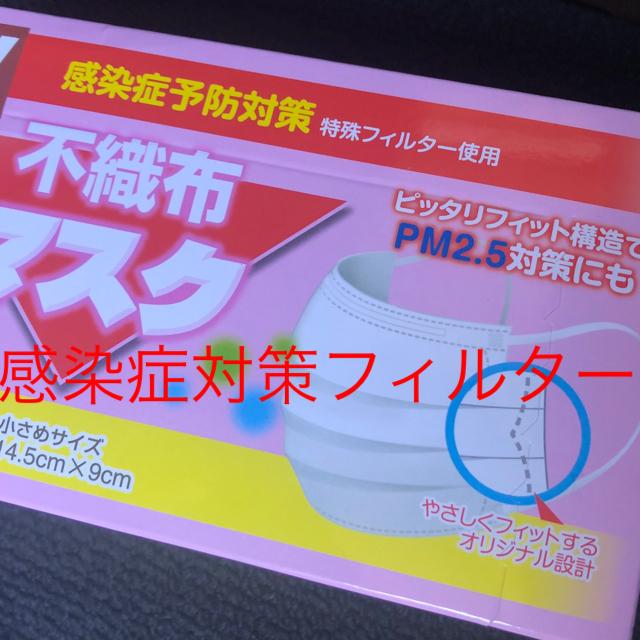 N95マスクとは 病院 | 不織布 マスク ホワイトの通販 by SK-Shop