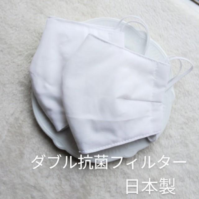 Carelage使い捨てマスク個包装,抗菌マスク ハンドメイド 白 大人の通販