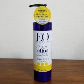 イーオー(EO)の【みてほ様】EO イーオー ボディローション ココナッツ & バニラ(ボディローション/ミルク)