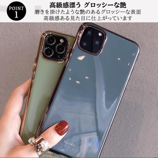 iphone 11 ケース クリアケース - iPhone11 proケースの通販 by わたころり's shop|ラクマ