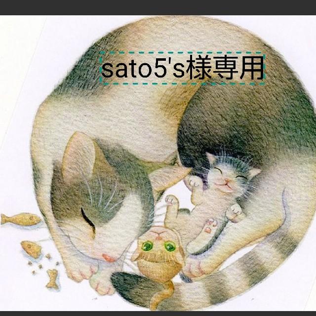 オーガニック マスク - ★使い捨てマスク10枚★の通販 by うちのガチャSHOP