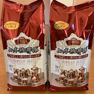 コストコ(コストコ)の山本珈琲館 レギュラーコーヒー 1kg×2袋(コーヒー)