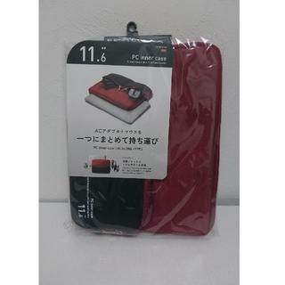 ELECOM - 【数量限定特価】エレコム インナーバッグ ノートパソコンケース 【送料無料】