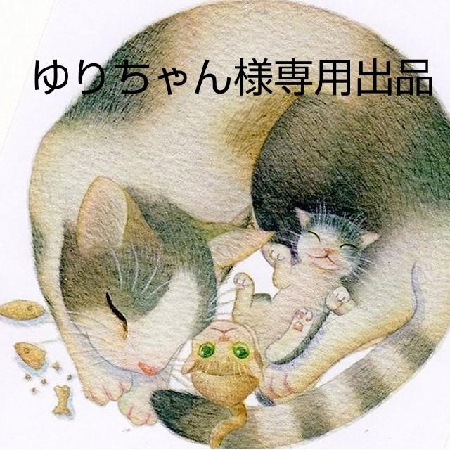 セル リターン プレミアム マスク / ★使い捨てマスク10枚★の通販 by うちのガチャSHOP