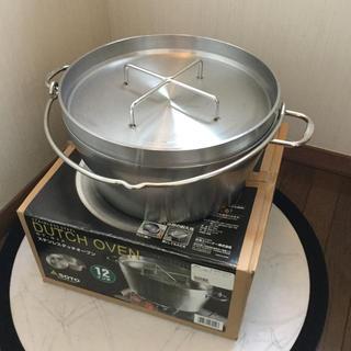 シンフジパートナー(新富士バーナー)のSOTO  ステンレスダッチオーブン 12インチ ST-912(調理器具)