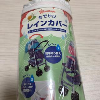 ニシマツヤ(西松屋)のレインカバー ベビーカー用(ベビーカー用レインカバー)