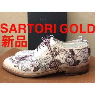 アパルトモンドゥーズィエムクラス(L'Appartement DEUXIEME CLASSE)の新品 サルトリ ゴールド 刺繍 カーフスキン ダービーシューズ 革靴 26cm(ローファー/革靴)