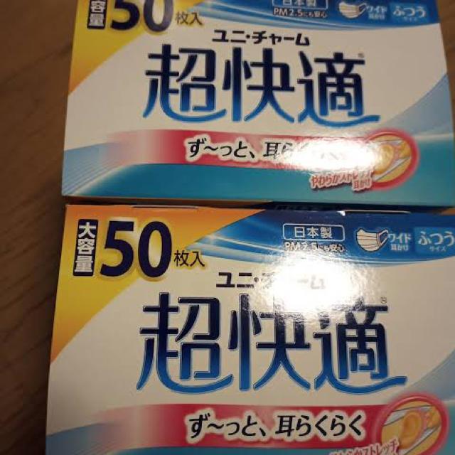 マスク作り | 不織布マスク 8枚の通販 by さとゆう's shop
