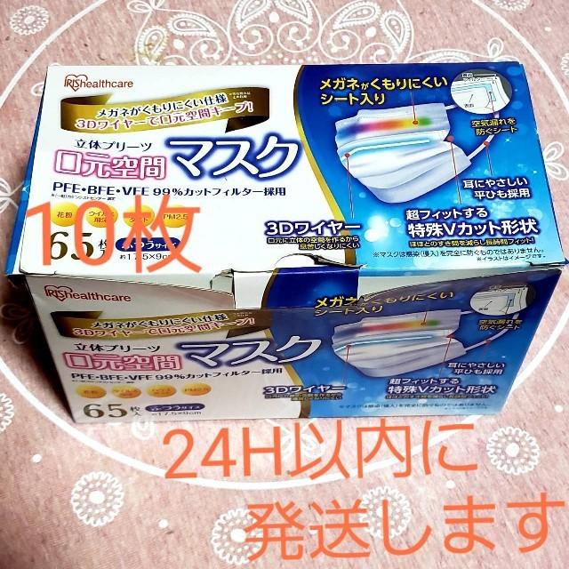メディコム マスク 種類 | 使い捨てマスクの通販 by ユヅ's shop