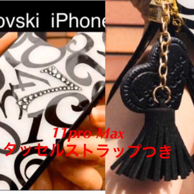 アイフォーンx ケース ヴィトン - 新品 iPhone11/11pro/11proMax 他iPhoneケースの通販 by J's shop|ラクマ