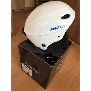 スワンズ(SWANS)のSWANS(スワンズ) H-45R ヘルメット ホワイト L/58-64cm (その他)