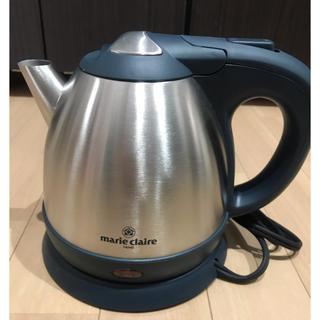 マリクレール(Marie Claire)の未使用/marie  claire 電気ケトル/0.8L(電気ケトル)
