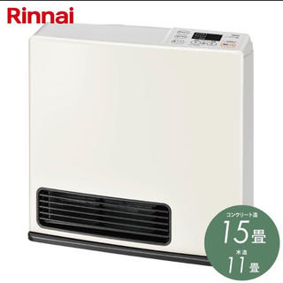 リンナイ(Rinnai)のガスファンヒーター SRC-365E +別売5mコード(ファンヒーター)
