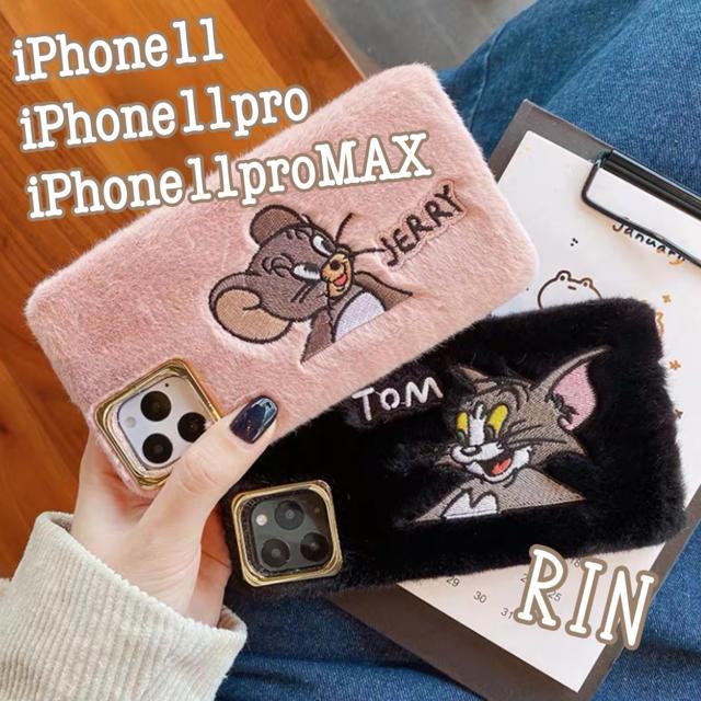 アイフォン ケース ヴィトン 、 iPhone - ⭐iPhone11 11proケース 大人可愛い 刺繍 もこふわ カップルの通販 by ⚠️ご購入前にコメント必須⚠️土日祝発送お休み|アイフォーンならラクマ