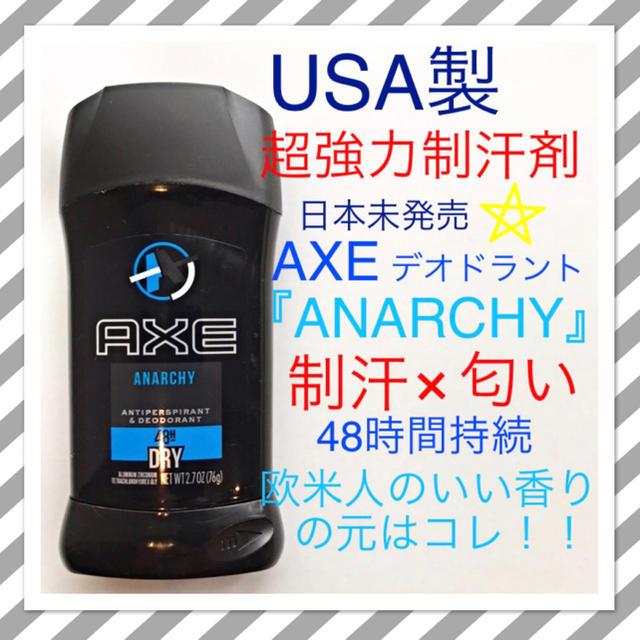 Unilever(ユニリーバ)の日本未発売AXE アックス Anarchy(アナーキー)デオドラント 制汗剤 コスメ/美容のボディケア(制汗/デオドラント剤)の商品写真