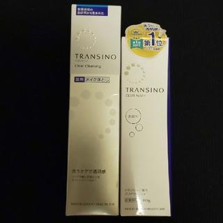 トランシーノ(TRANSINO)のトランシーノ 洗顔 クレンジング セット(洗顔料)