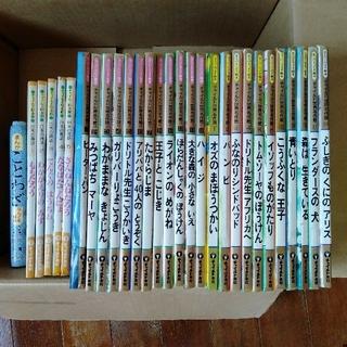 絵本 まとめ売り チャイルド名作館(絵本/児童書)