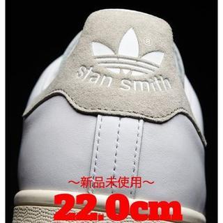 アディダス(adidas)の【22.0cm】新品未使用‼ adidas オリジナルススタンスミス グレー(スニーカー)