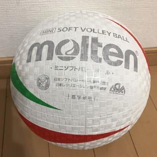 molten - ソフトバレーボール