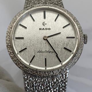 ラドー(RADO)のラドー RADO シルバーコロニー シルバー sv925 銀無垢 アンティーク(腕時計(アナログ))