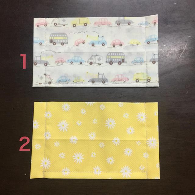 花粉 水 マスク 、 マスクの通販 by みぃ's shop